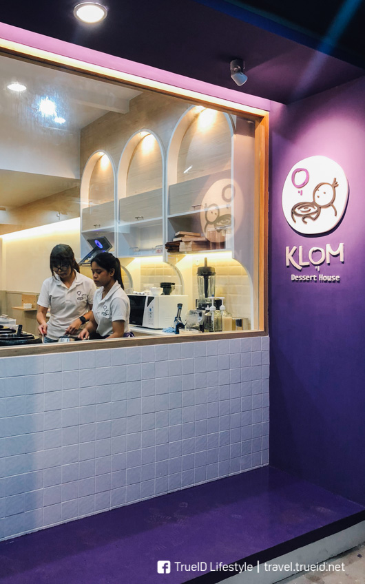 KLOM Dessrt house ร้านบัวลอย เปิดใหม่ กรุงเทพ