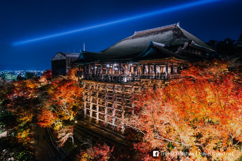 Kiyomizu-dera งานไฟ เกียวโต