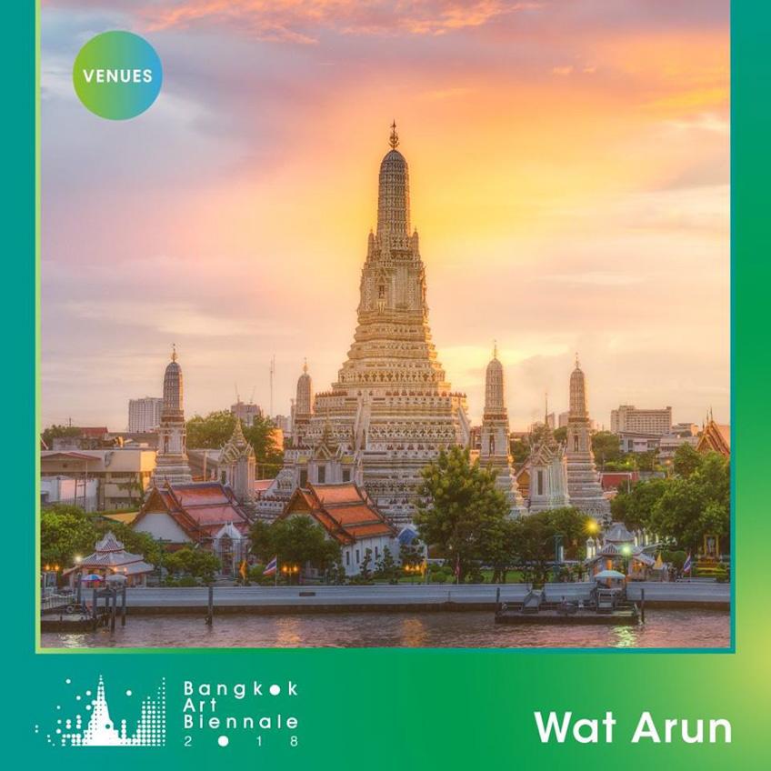 Bangkok Art Biennale 2018