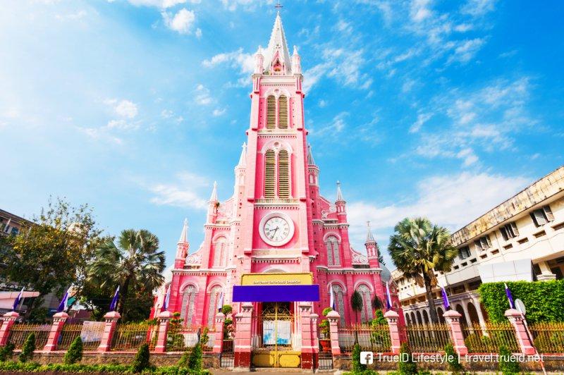 Tan Dinh Church