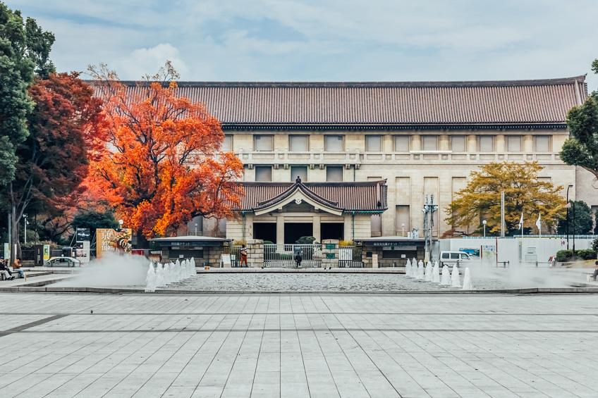 Tokyo National Museum เที่ยวโตเกียว