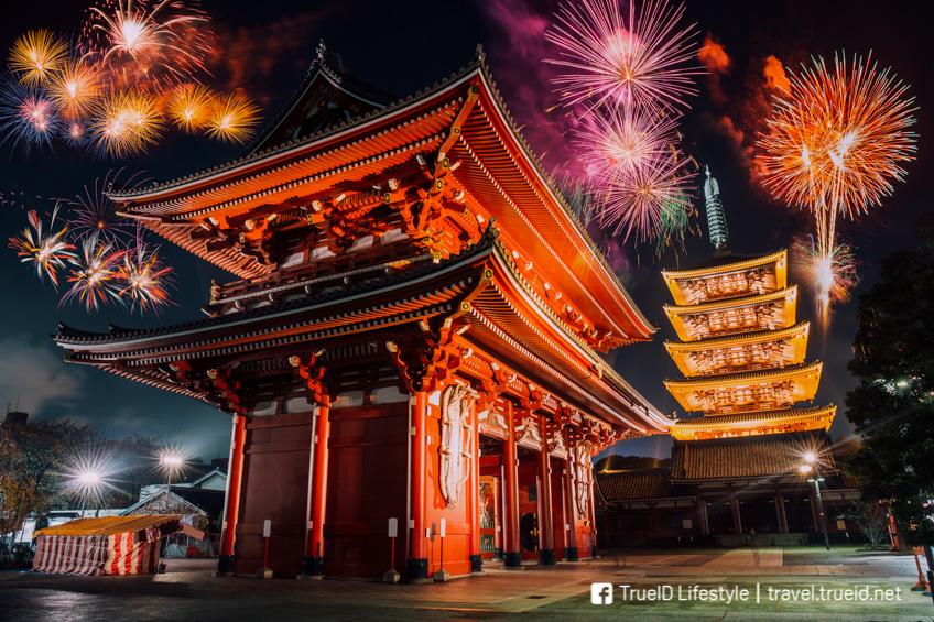Tokyo Countdown ปีใหม่ 2019
