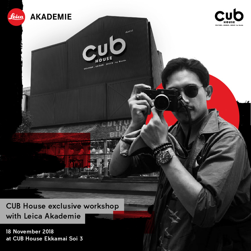CUBHOUSE Leica