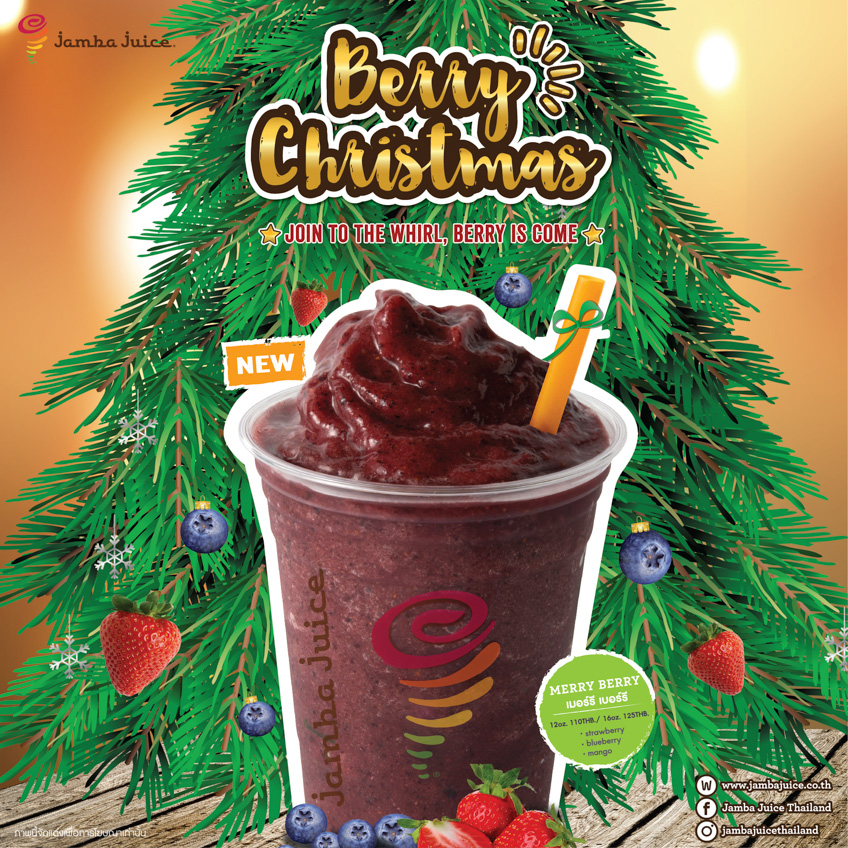 Jamba Juice Merry Berry