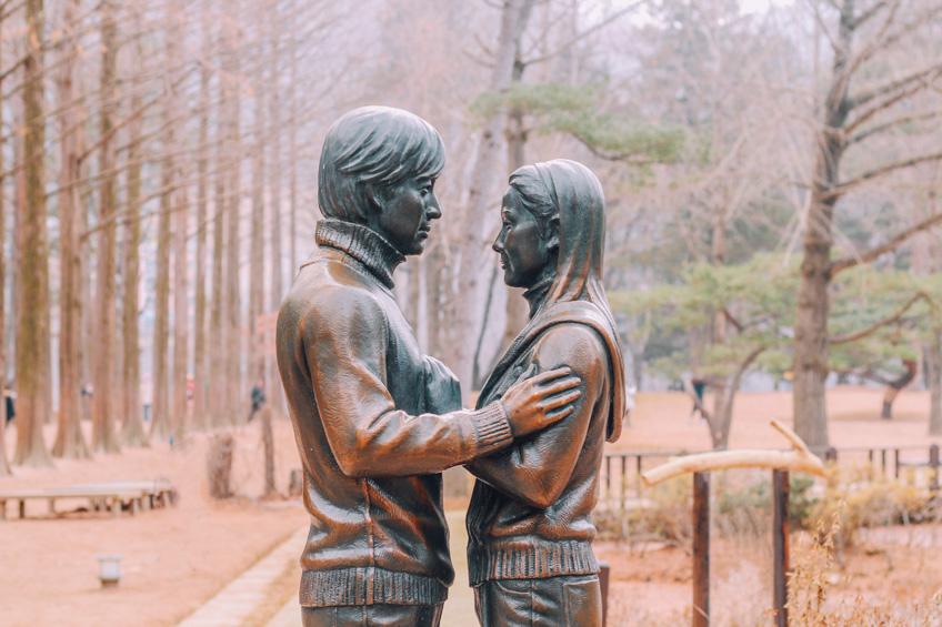 เกาะนามิ เที่ยวเกาหลี
