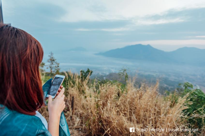ภูทอก เชียงคาน