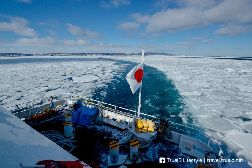 Ice-Breaker ล่องเรือตัดน้ำแข็ง ญี่ปุ่น
