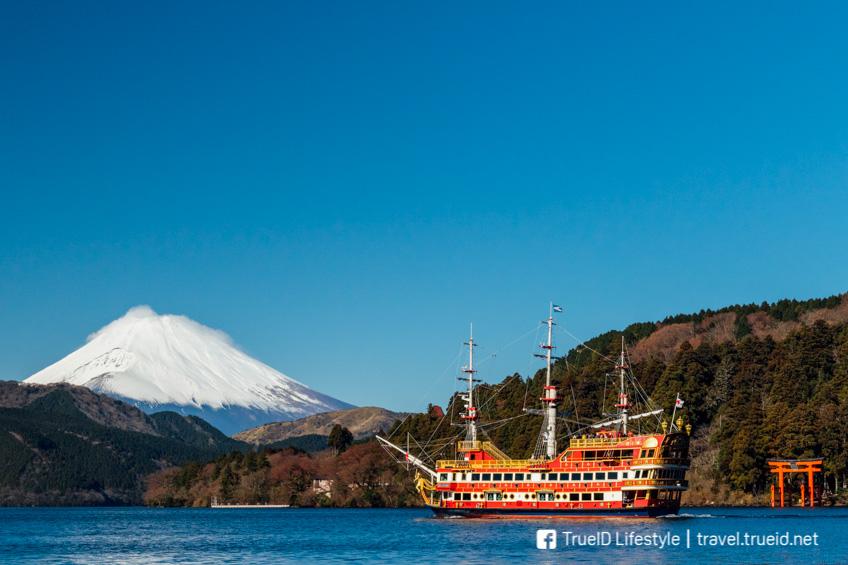 จุดถ่ายรูปสวย ฟูจิ Moto-Hakone Port