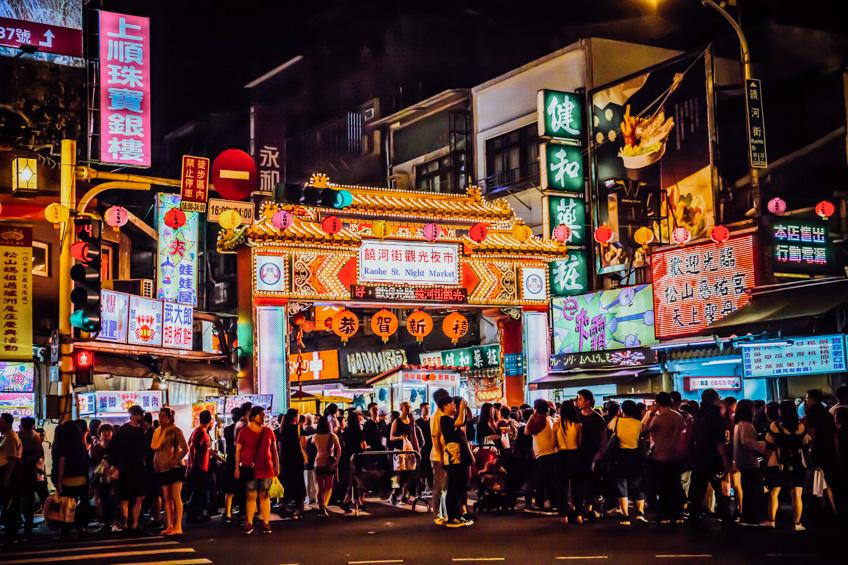 แผนที่ช้อปปิ้ง ไต้หวัน The Raohe Street Night Market