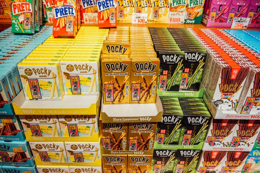 Pocky ของฝากญี่ปุ่น ห้างดองกี้
