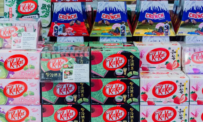 Kit Kat ของฝากญี่ปุ่น ห้างดองกี้