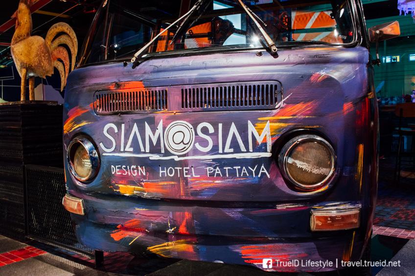 Siam @ Siam พัทยา Rooftop