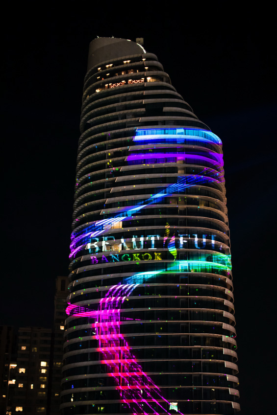 Beautiful Bangkok เคาท์ดาวน์กรุงเทพ