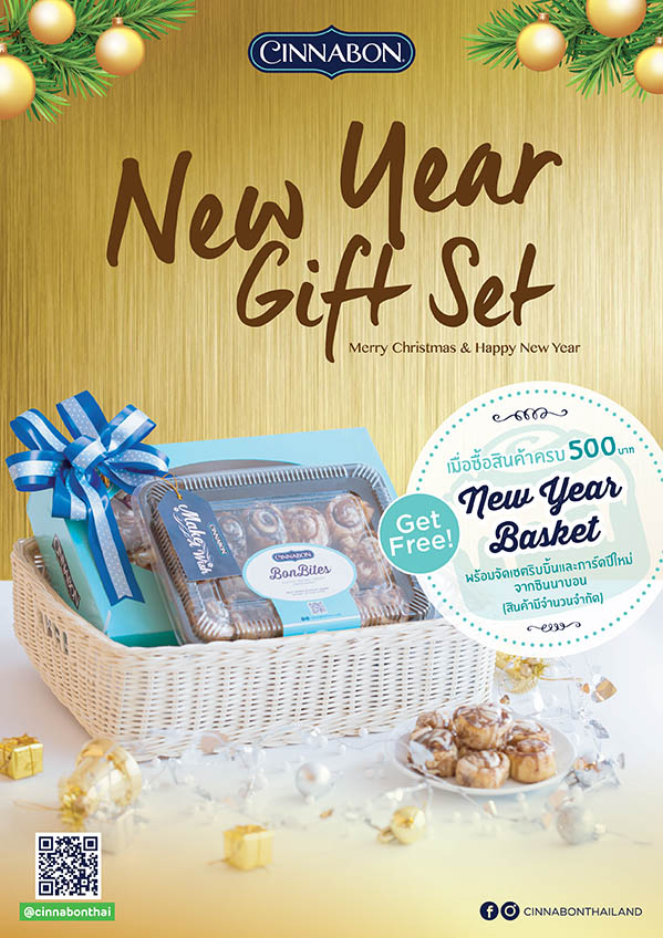 Cinnabon New year Set