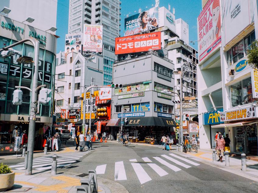 Osaka America Village ที่เที่ยวโอซาก้า
