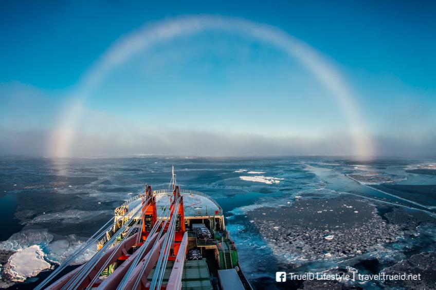 ปรากฏการณ์ธรรมชาติ White  Rainbows