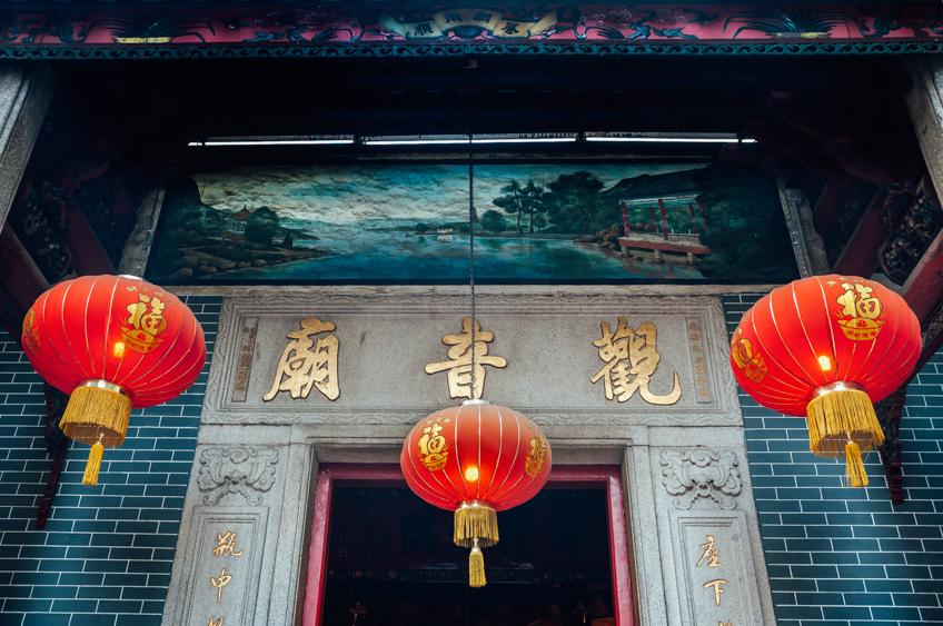 Kwun Yum Temple, Hung Hom ไหว้พระ ฮ่องกง วัดดัง
