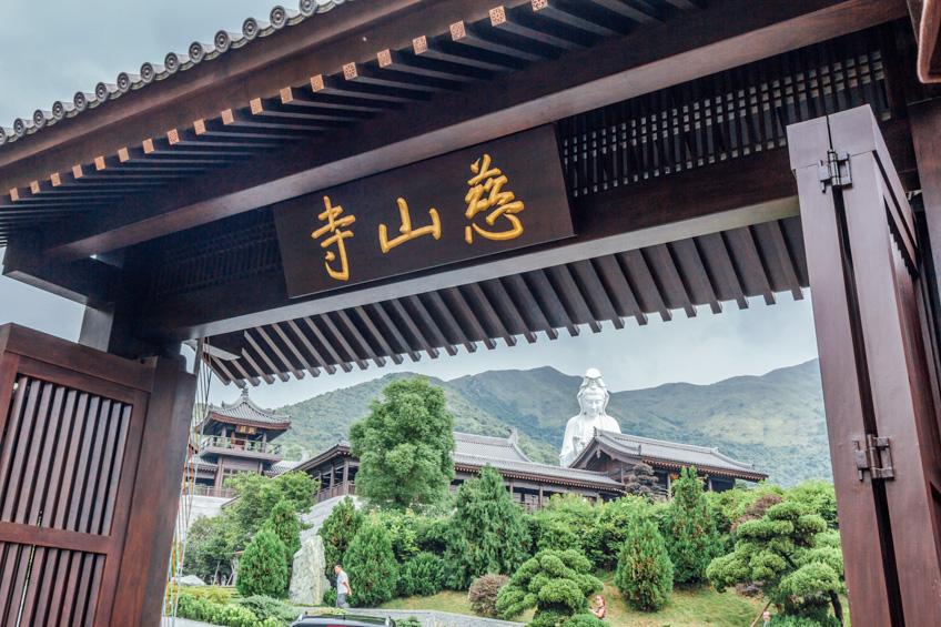 Tsz Shan Monastery ไหว้พระ ฮ่องกง วัดดัง