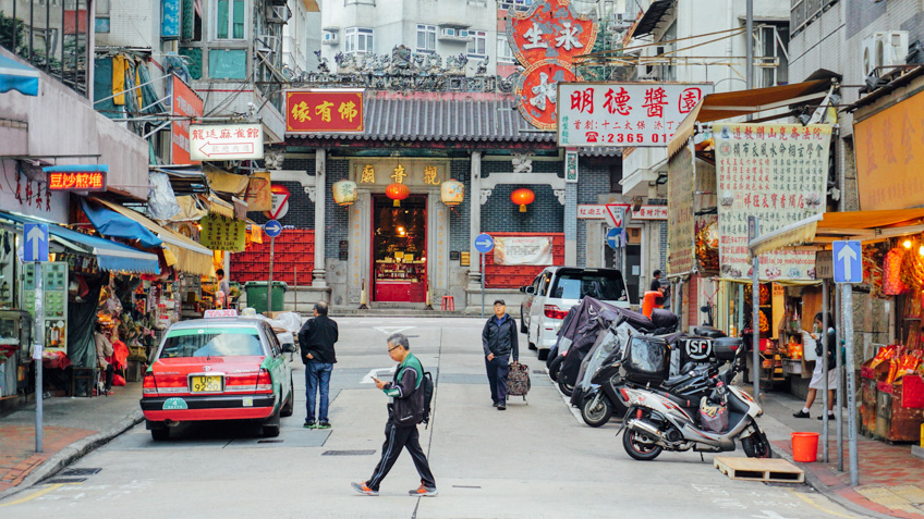 Kwun Yum Temple, Hung Hom