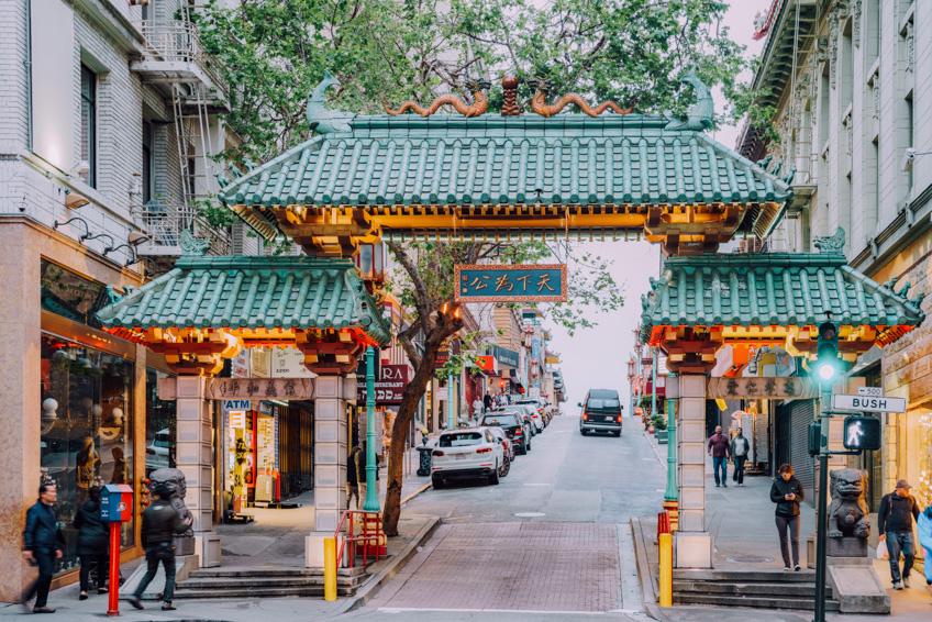 ซานฟรานซิสโก ไชน่า ตรุษจีน