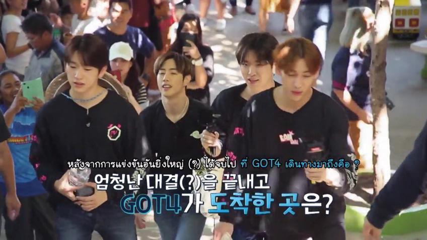 GOT7 Real Thai กาญจนบุรี