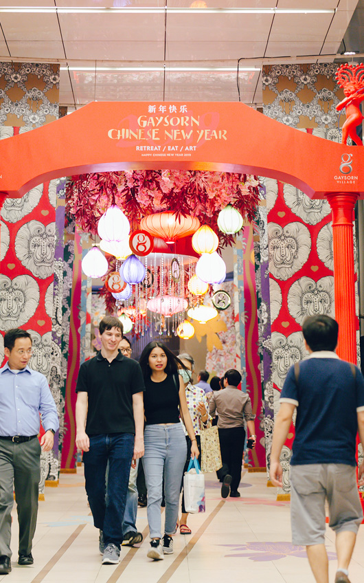 GAYSORN CHINESE NEW YEAR 2019