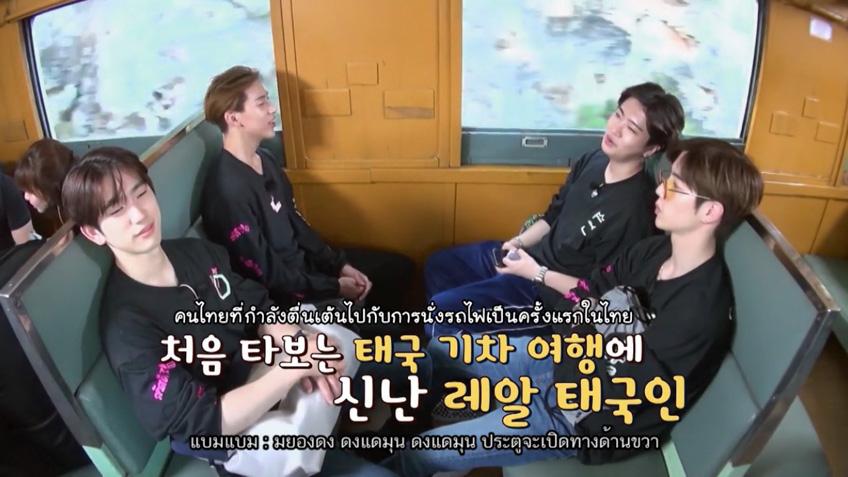 GOT7 Real Thai เที่ยวกาญจนบุรี