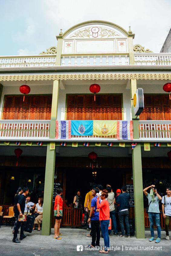 ที่เที่ยวกาญจนบุรี บ้านปากแพรก