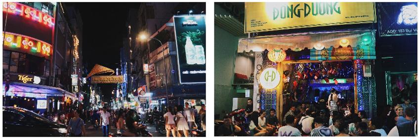 ถนนคนเดิน โฮจิมินห์