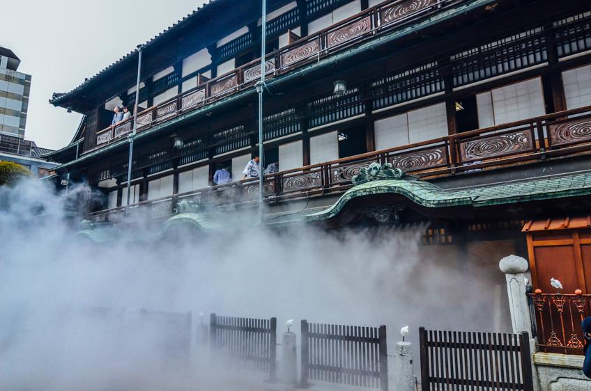 เที่ยวญี่ปุ่น Dogo Onsen