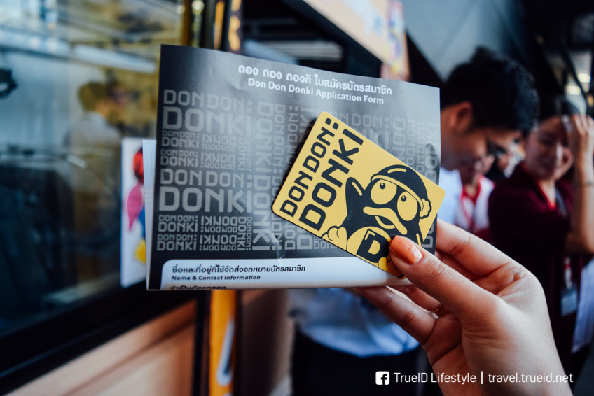 Donki Thailand