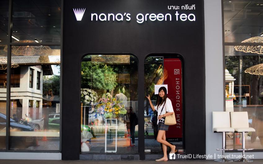 Nana's Green Tea ดองกี้ ทองหล่อ 10