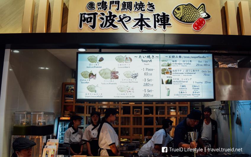 ร้านอาหาร คาเฟ่ ในดองกิโฮเต้ ไทยแลนด์ Don Don Donki ทองหล่อซอย 10