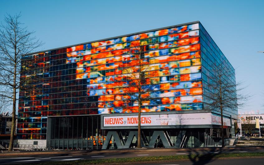 The museum of sound  สถาปัตยกรรม ที่สุดในโลก