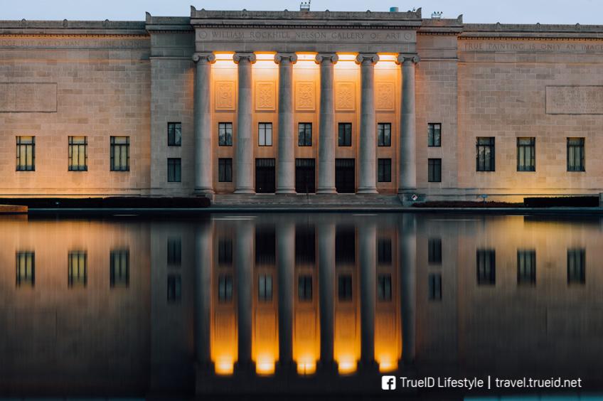 Nelson-Atkins Museum ที่สุดที่โลก