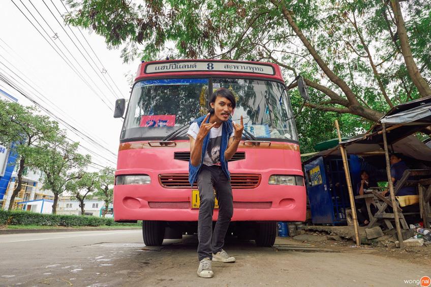 นั่งรถเมล์ เที่ยวกรุงเทพ สาย 8