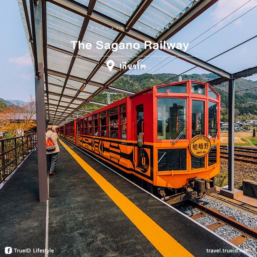The Sagano Railway ญี่ปุ่น