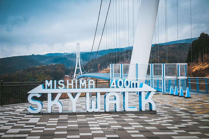 MISHIMA ชิซึโอกะ ภูเขาไฟฟูจิ ญี่ปุ่น