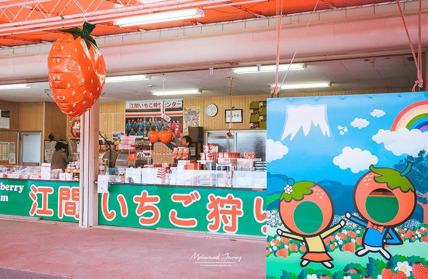 EMA STRAWBERRY เที่ยวญี่ปุ่น