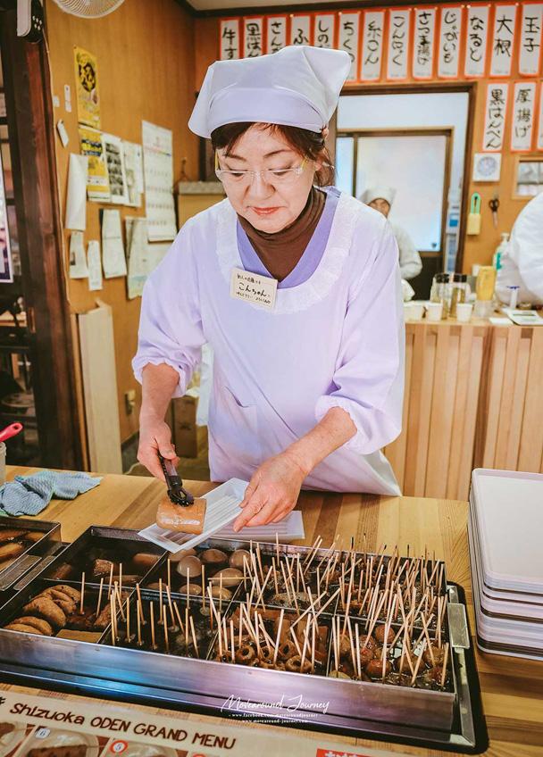 Oden ชิซึโอกะ ญี่ปุ่น