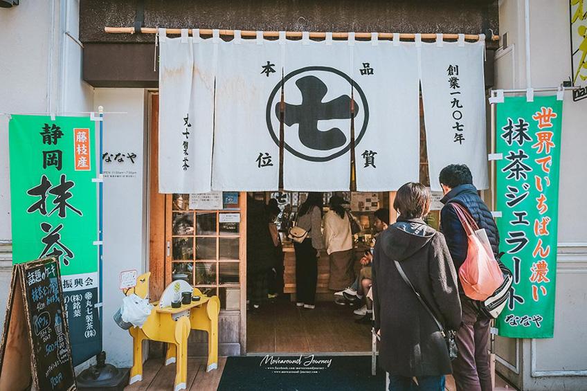 ร้าน Nanaya ชิซึโอกะ ญี่ปุ่น