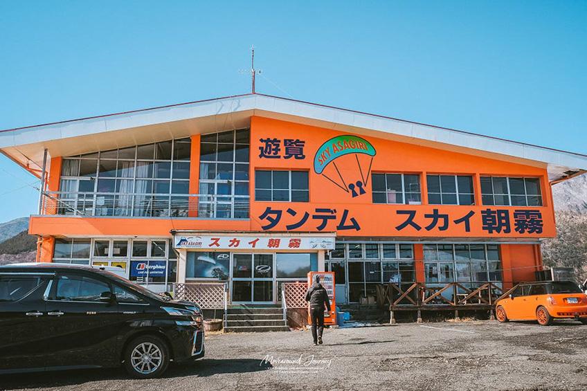 ญี่ปุ่น SKY ASAGIRI