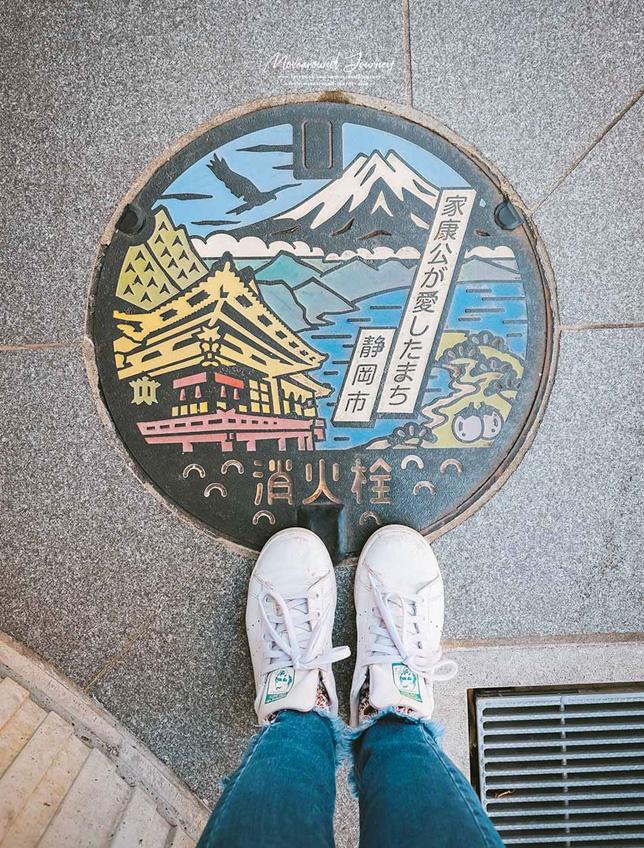Shizuoka ชิซึโอกะ ญี่ปุ่น