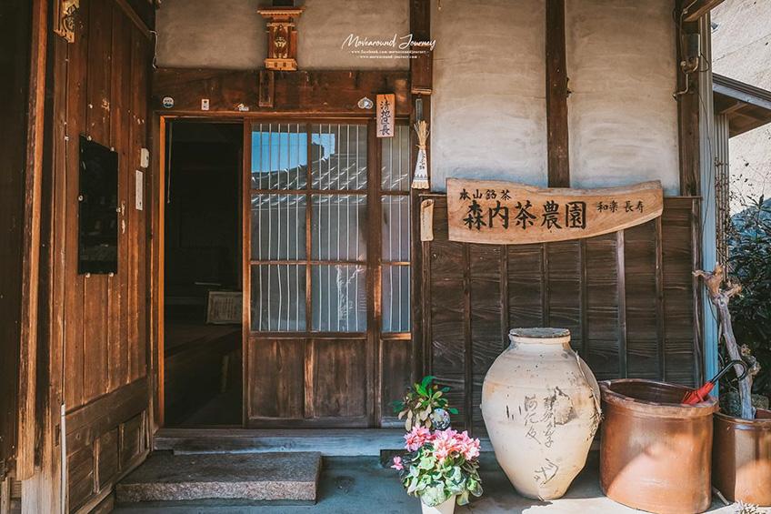 ชิซึโอกะ ญี่ปุ่น