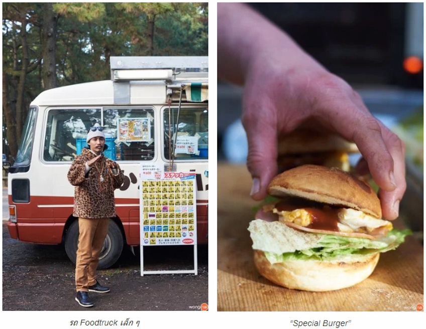 Karatsu Burger ร้านอาหารซากะ ญี่ปุ่น