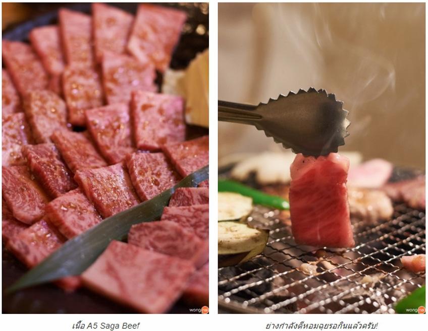 Sagaya ร้านอาหารซากะ ญี่ปุ่น