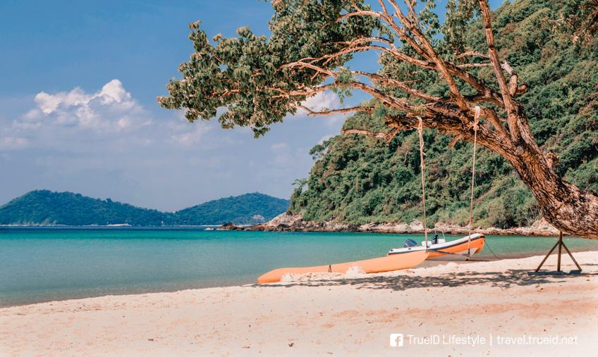 อ่าวพร้าว  ที่เที่ยวเกาะเสม็ด