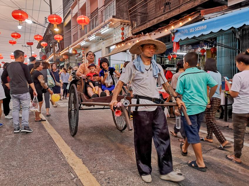 ตลาดจีนโบราณ ซากแง้ว ที่เที่ยวพัทยา