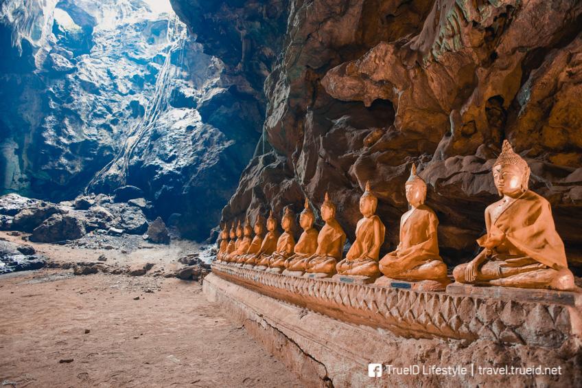 ถ้ำเขาหลวง ที่เที่ยวเพชรบุรี