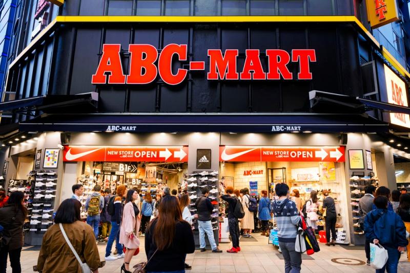 ABC mart sneaker shop